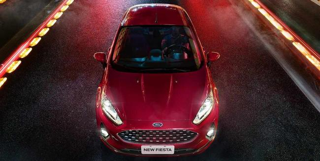 Ford New Fiesta 2020