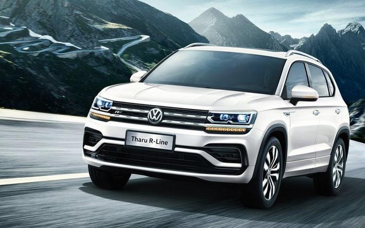 New Volkswagen Tarek 2021